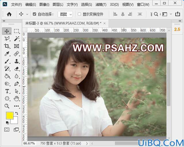 Photoshop艺术字效教程:学习制作放射性背景艺术字,流体背景立体艺术字