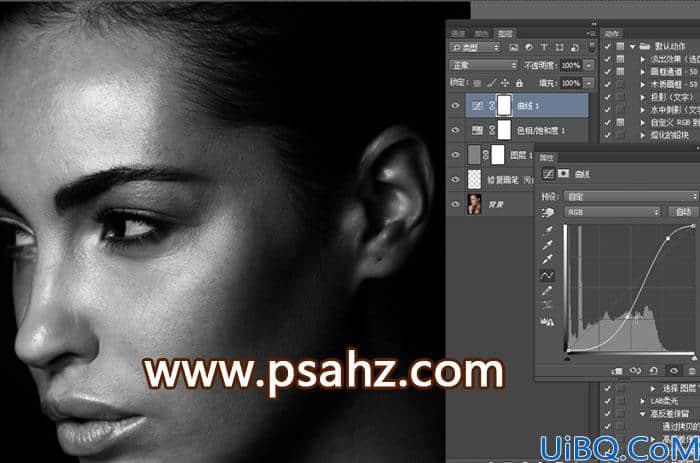 Photoshop字体教程:制作3D立体剥落文字特效,墙面脱落效果立体文字设计