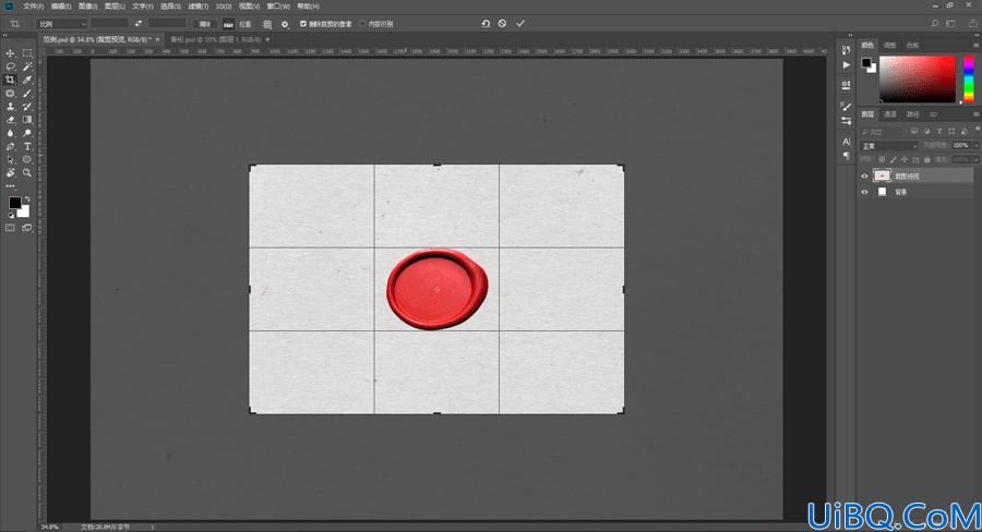 制作复古信封腊封图案样式的Photoshop实例教程