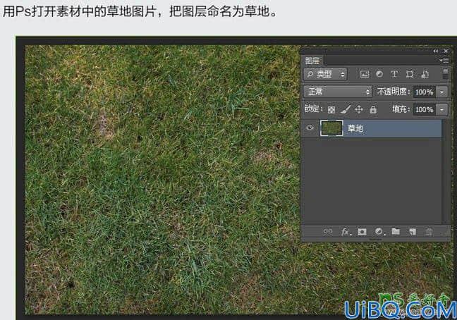 Photoshop皮革字制作:打造边缘缝制效果的皮革字特效