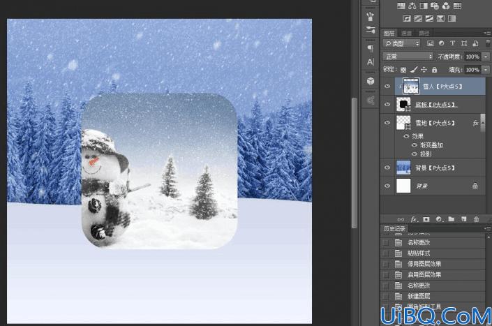 图标制作,用Photoshop设计一个透明的雪景图标