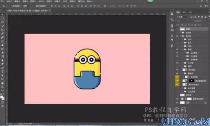 描边图标,用Photoshop制作萌萌哒小黄人卡通图案