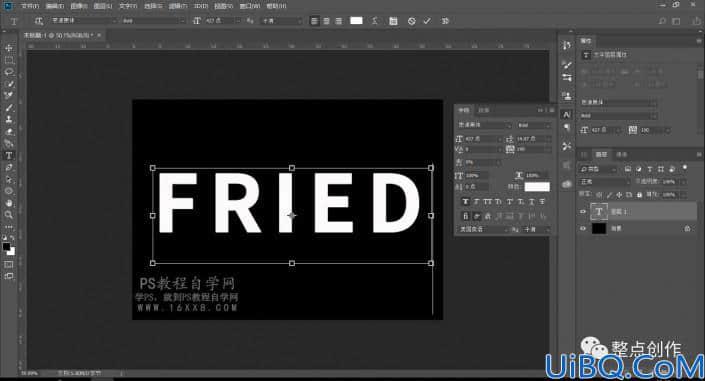 碎片字,用Photoshop制作像击碎效果一样的碎片字体