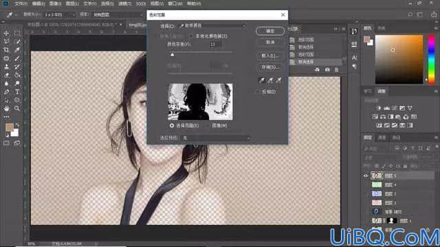 抠发丝,用Photoshop中的蒙版给人物进行快速抠头发