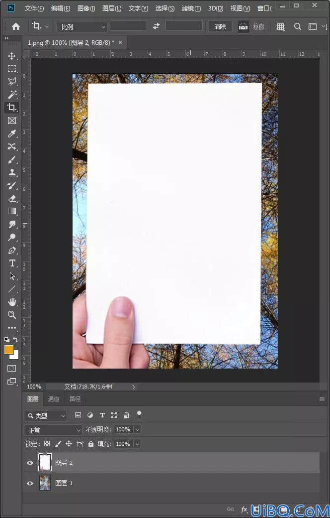 剪纸效果,在Photoshop中快速给图片或文字制作简剪纸效果
