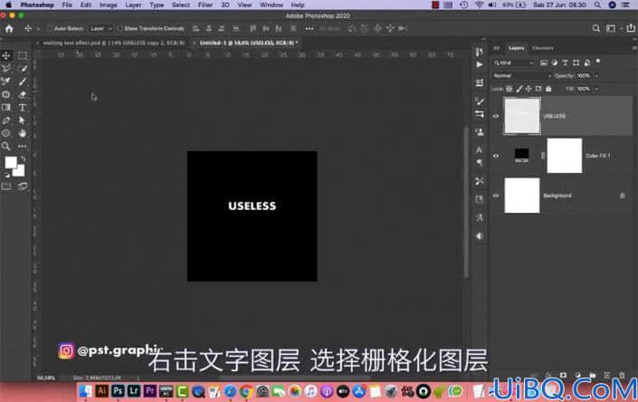 文字设计,制作一款底部喷出彩虹效果的文字