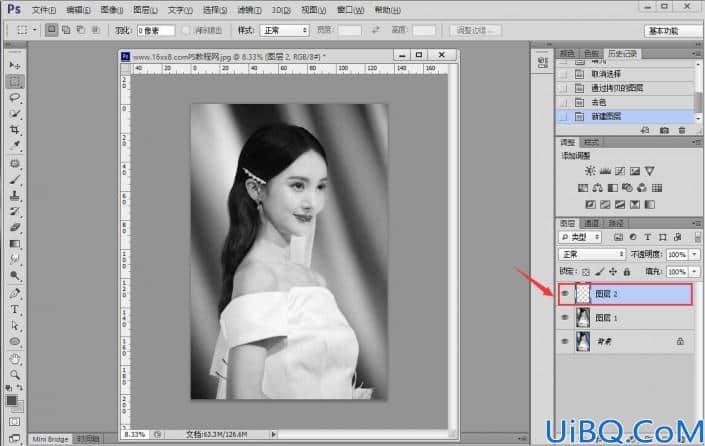 撕纸效果,通过Photoshop给《乘风破浪的姐姐》金晨照片制作撕纸特效