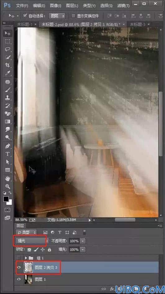 光线处理,快速制作具有梦幻朦胧效果的丁达尔效应