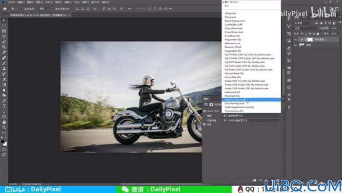 黑夜效果,通过Photoshop把白天的摩托车变成黑夜灯光效果