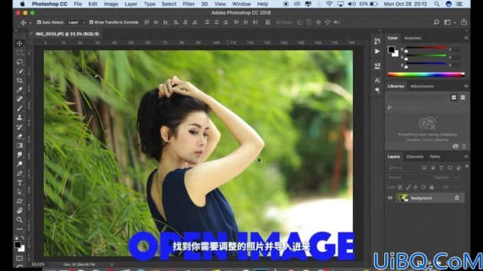 清新人像,在Photoshop中打造夏日小清新人像后期调色