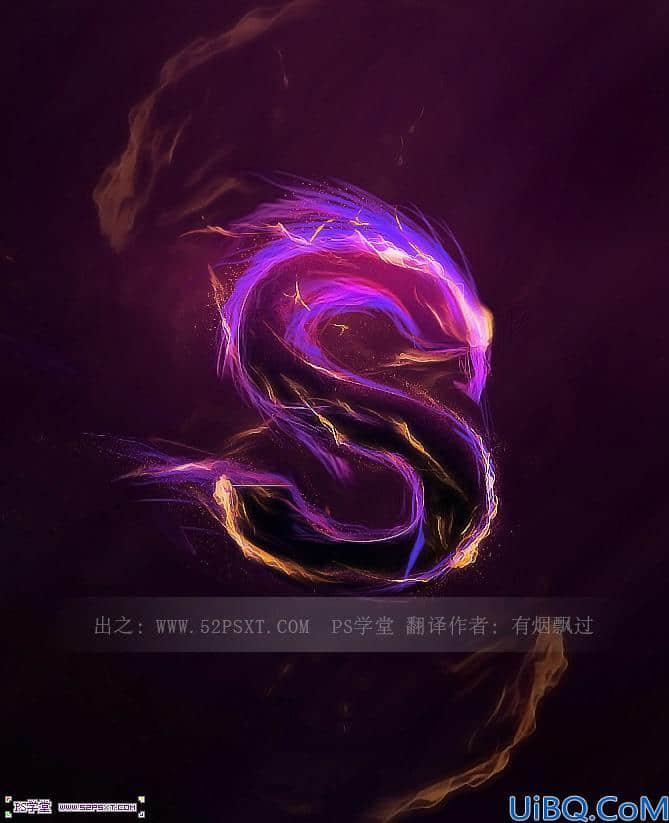 字体制作,设计一款梦幻紫色火焰效果文字