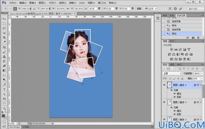 照片拼贴,在Photoshop中制作创意照片拼贴效果