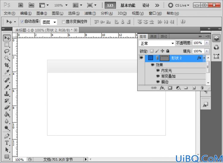 Photoshop打造简洁的新闻栏目网页设计制作教程