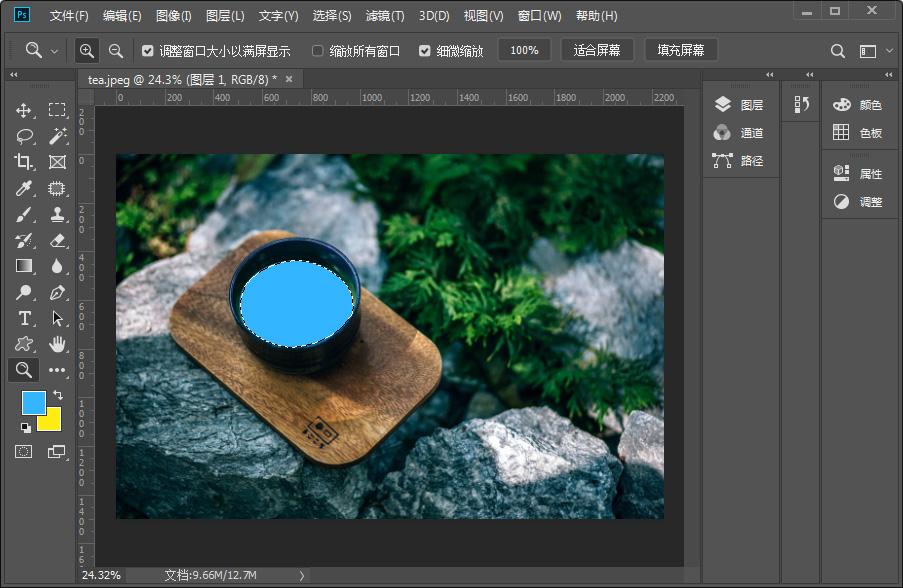 Photoshop作图技巧教程:学习作图过程中如何填充颜色和图案?