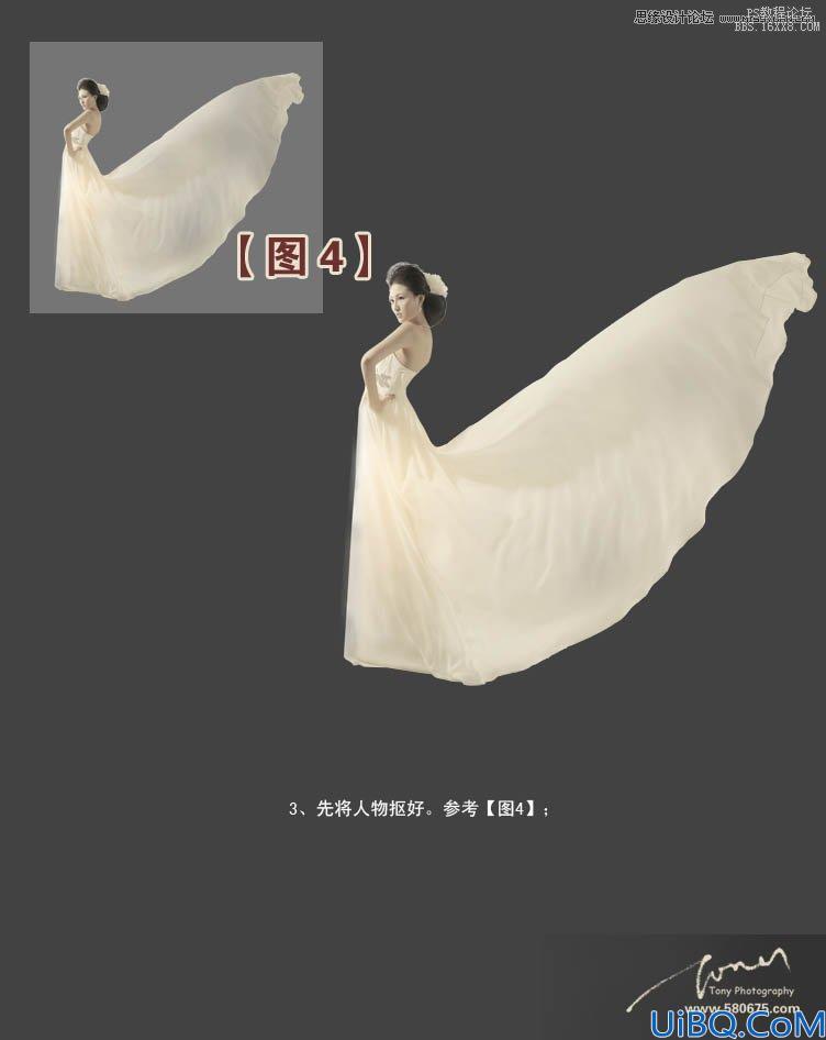 Photoshop影楼婚纱照后期合成实例