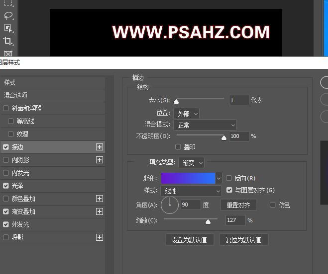 Photoshop荧光字教程:利用图层样式制作发蓝光的荧光字,蓝色立体荧光字