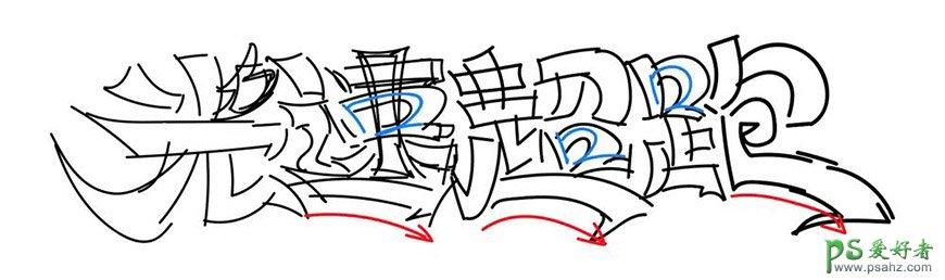 Photoshop设计一款可爱的卡通金属字体,卡通风格金色立体字。