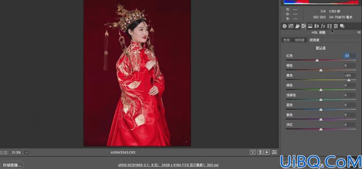 产品精修,在Photoshop给嫁衣进行精细修图