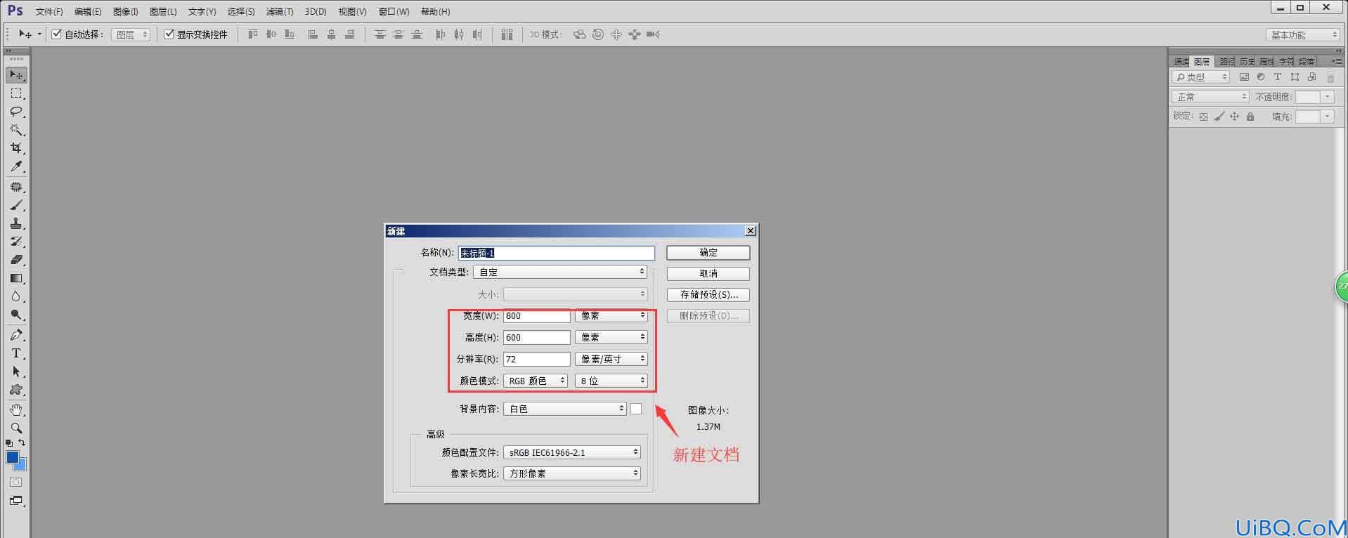 学习用Photoshop怎么把一段文字打在飘逸的布上,Photoshop布料上添加文字的技巧