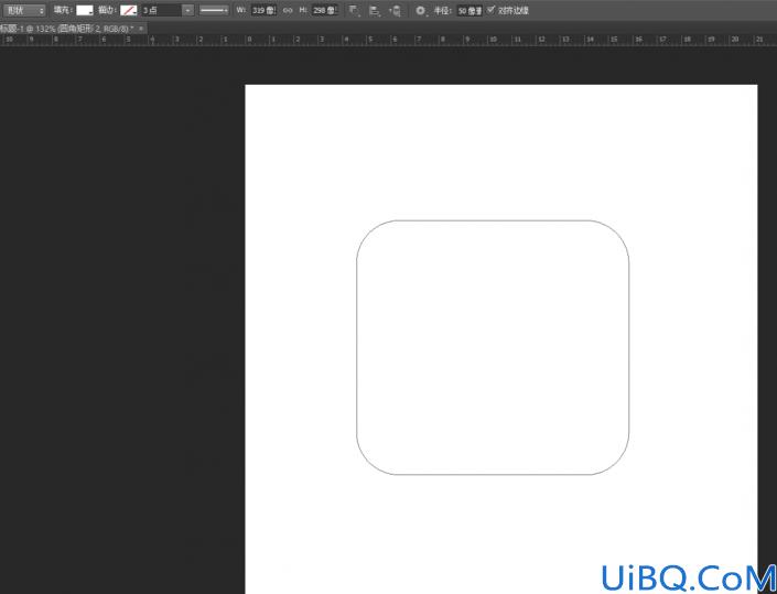 图标设计,在Photoshop中制作一款可爱的猕猴桃图标
