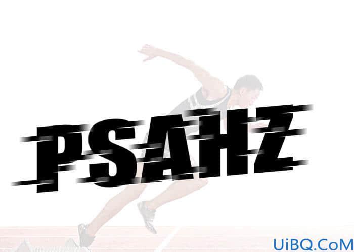 Photoshop字体设计教程:利用变形、斜切工具、动感模糊制作运动感文字。
