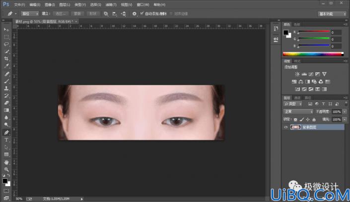 双眼皮,在Photoshop中给人物制作添加双眼皮效果