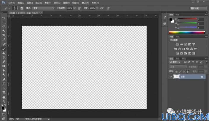 Photoshop立体字制作教程:学习设计光芒放射效果的立体感文字。