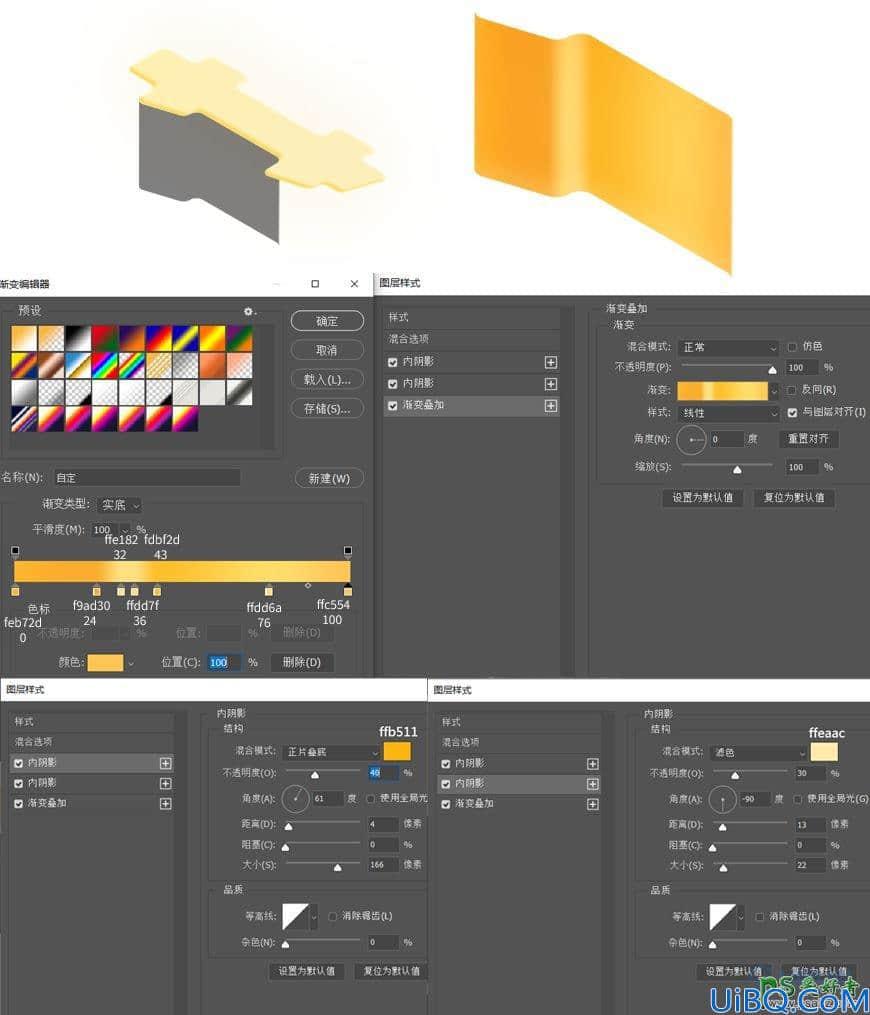 Photoshop艺术字教程:结合AI软件设计立体芝士艺术字。
