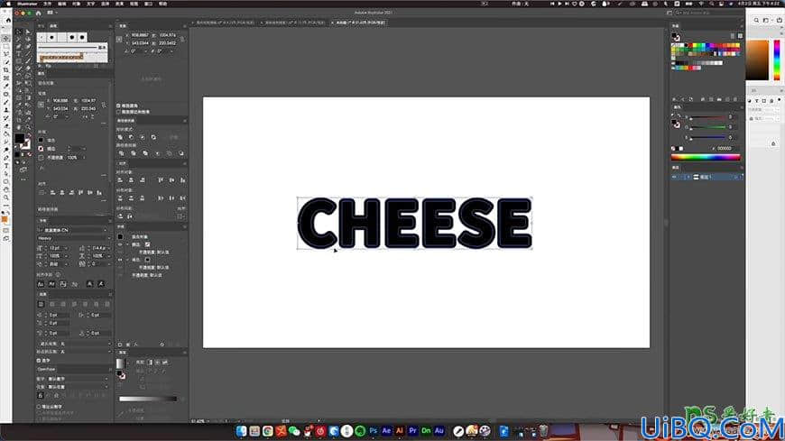 Photoshop立体文字设计教程:制作个性的奶酪艺术字,奶酪立体字设计。