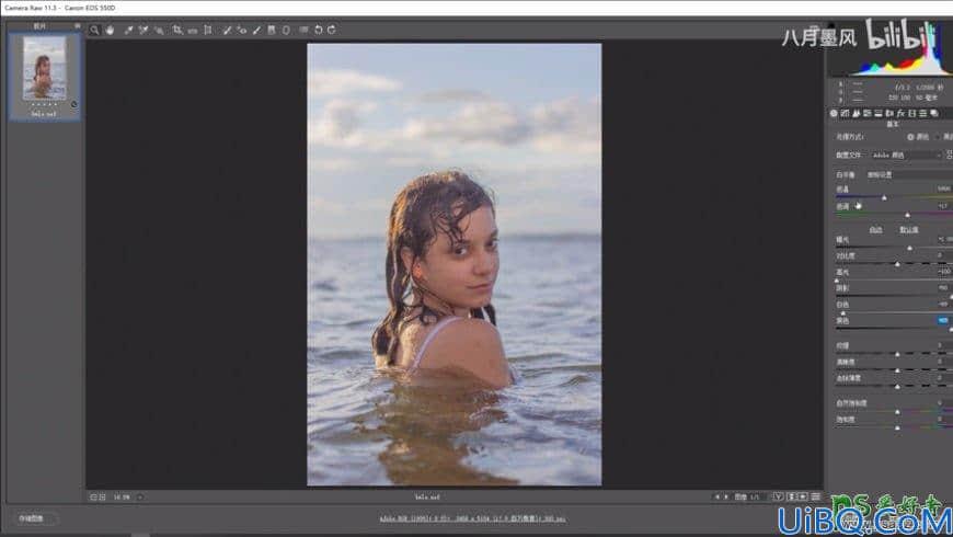 Photoshop后期调色实例:给泳池中的少女人像照片调出电影胶片效果