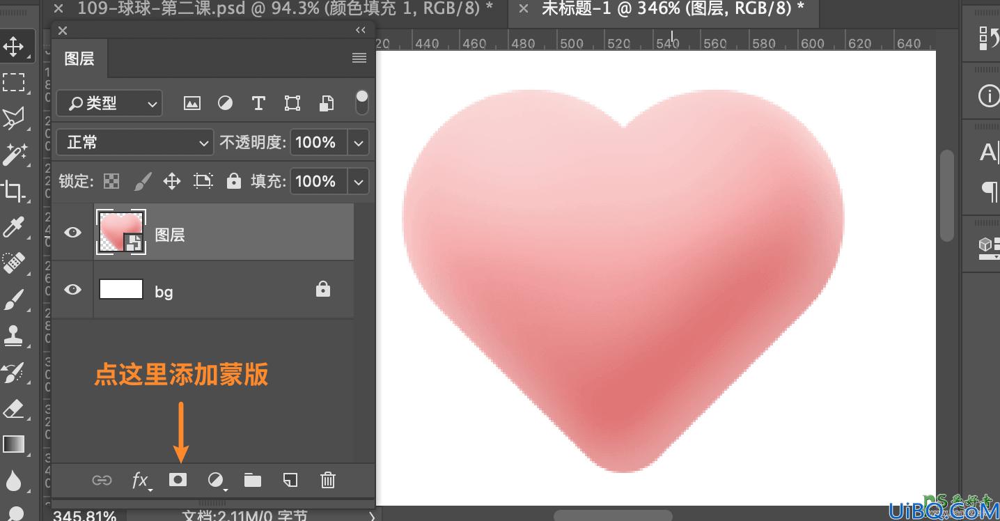 Photoshop技巧教程:学习蒙版工具在后期P图中的使用技巧。