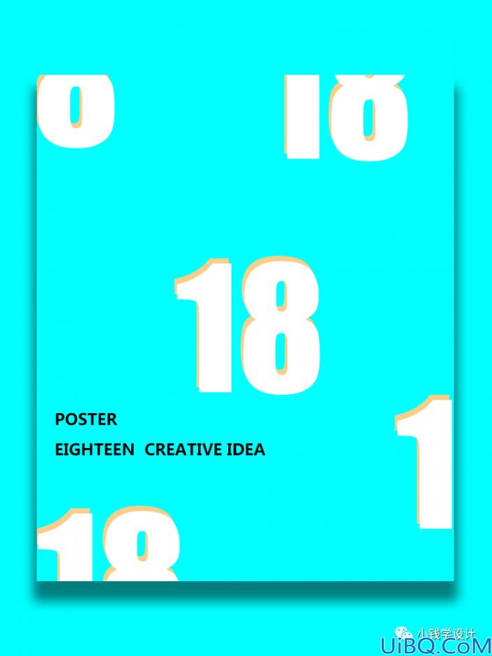 海报制作,用数字创作极简风格的海报