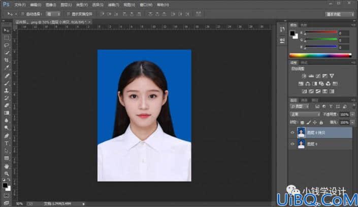 证件照,用Photoshop中的替换颜色快速给证件照换底色