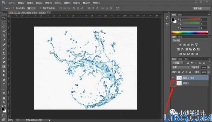 抠水花,在Photoshop中快速抠出透明水花