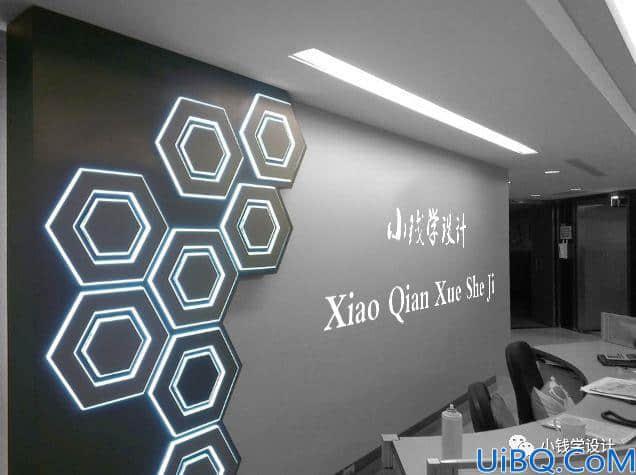 LOGO设计,给墙体添加LOGO文字标志