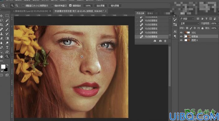 Photoshop人像磨皮教程:学习给脸上长满了斑的少女人像进行快速磨皮美肤