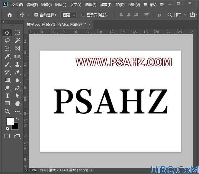 Photoshop字体教程:制作霓虹发光个性字体,七彩发光字,七彩艺术字。