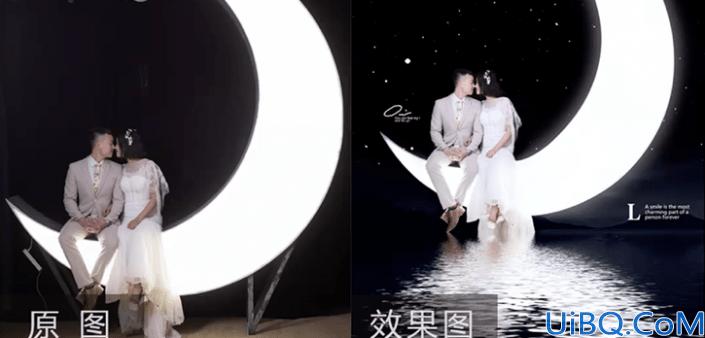 婚纱后期,给月亮主题的婚纱照片进行后期修图