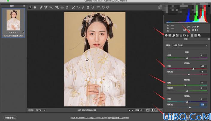 Photoshop给漂亮的古风美女人物制作成工笔画效果。