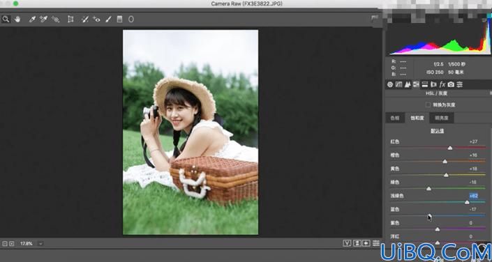 Photoshop女生照片调色实例:给外景草坪上自拍的女生照片调出小清新效果
