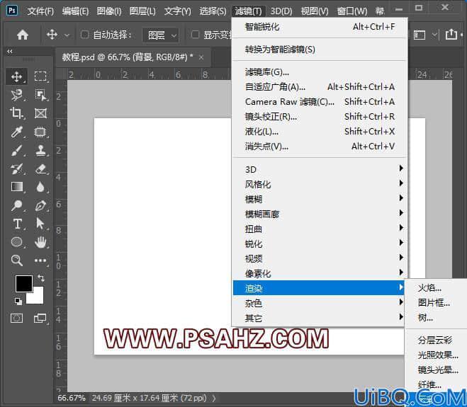 Photoshop滤镜教程:制作光的漩涡效果图,漩涡光效素材图。