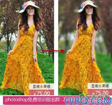 学习Photoshop怎么模糊背景,使用模糊背景技术手段来凸显衣服外观。