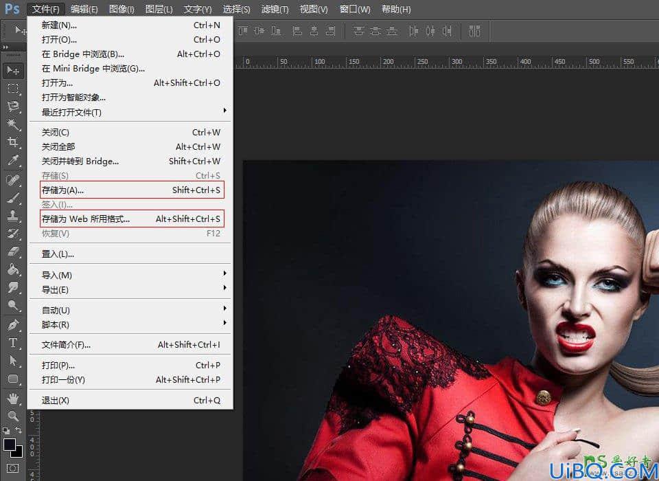 Photoshop图片压缩教程:学习怎么样改变(缩小)一张图片的文件大小。