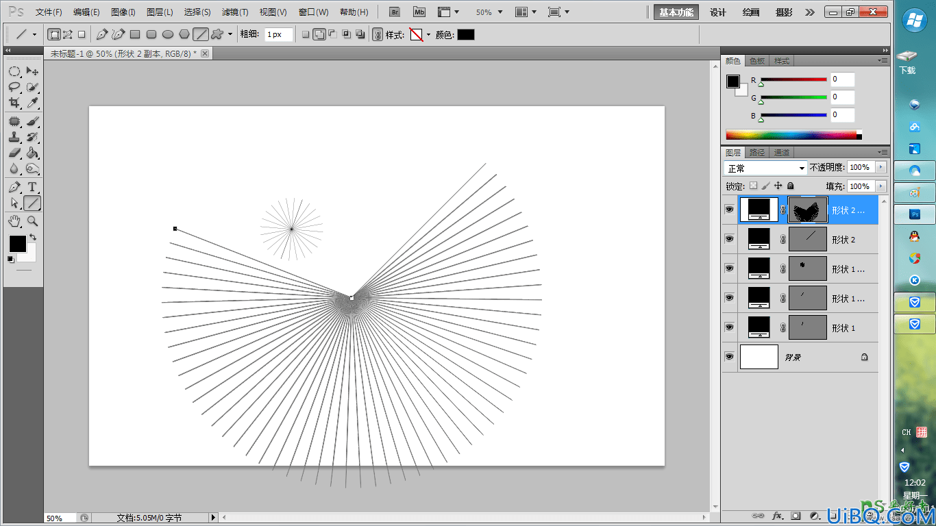 Photoshop快捷键使用技巧:学习重复变换快捷键Ctrl+Shift+Alt+T的使用。