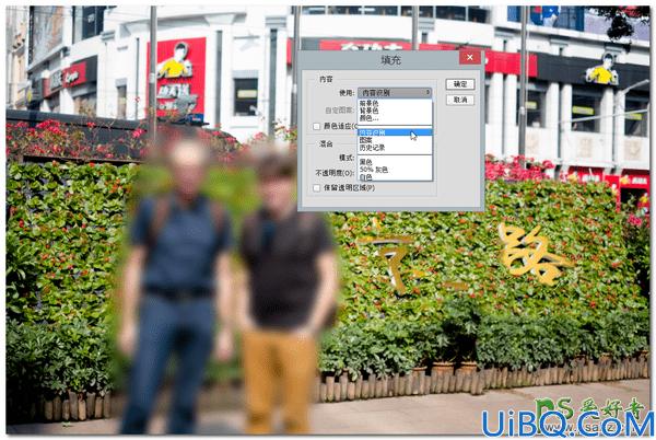 Photoshop新功能:学习智能填充工具的使用技巧。