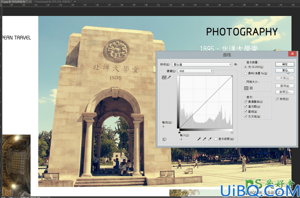 Photoshop技巧教程:学习图像调整与滤镜重复操作的技巧。