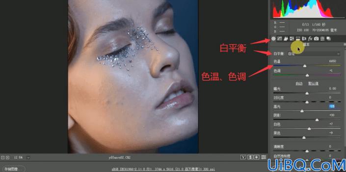 人像修图,给彩妆模特进行面部精修