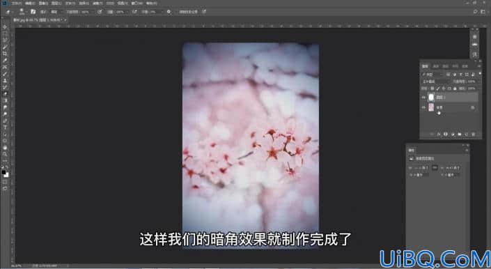 暗角效果,给照片制作镜头光晕暗角效果