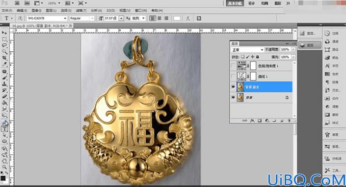 产品修图,给黄金饰品吊坠进行精细修图