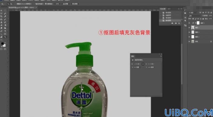 产品精修,给瓶装洗手液进行精细修图